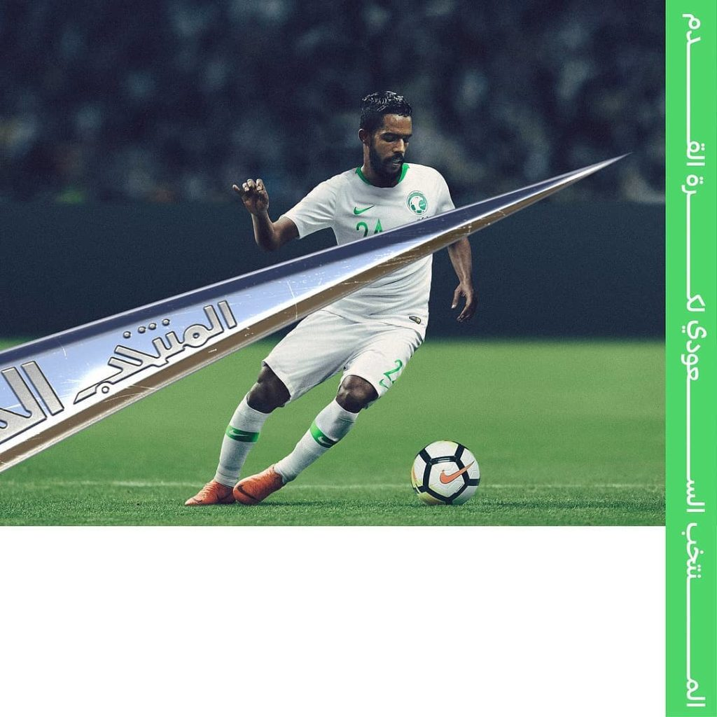 Middle East's Design World: Nike Football Kit Launch 4