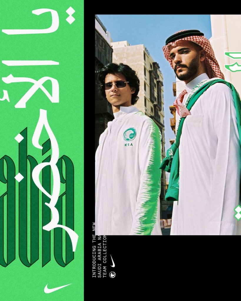 Middle East's Design World: Nike Football Kit Launch 12