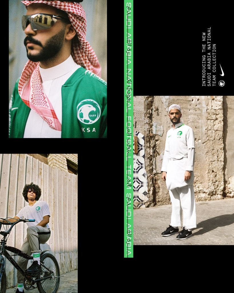 Middle East's Design World: Nike Football Kit Launch 17