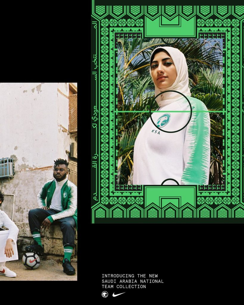 Middle East's Design World: Nike Football Kit Launch 14