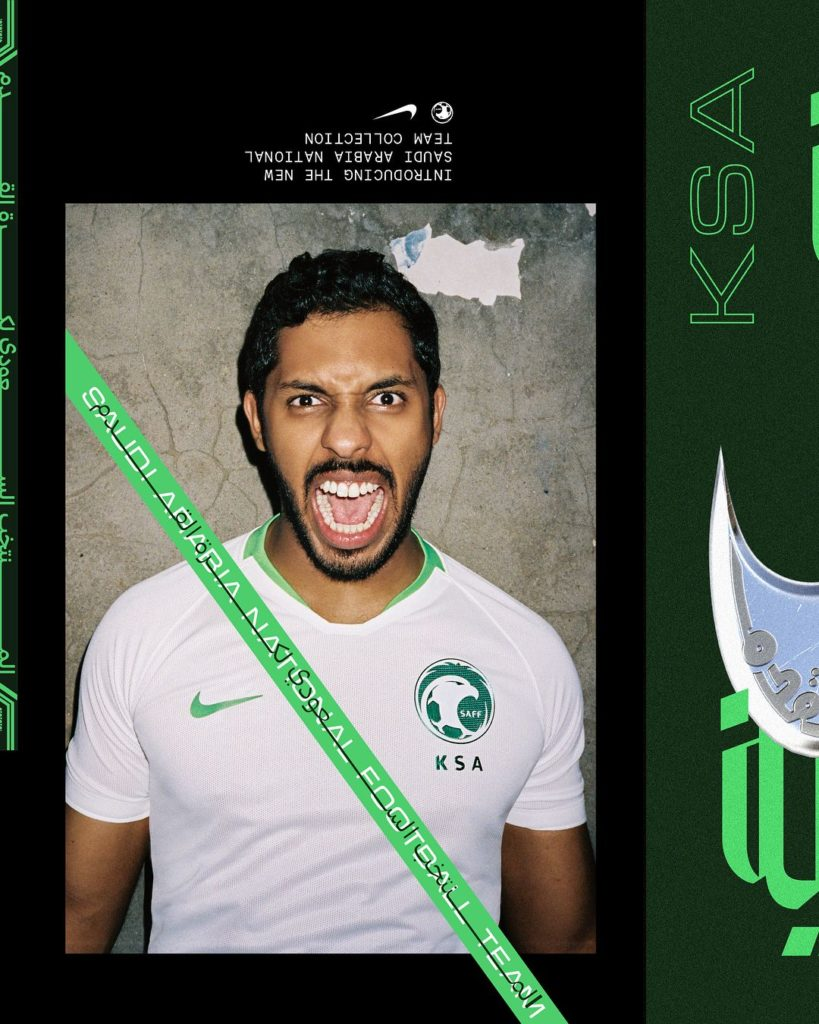 Middle East's Design World: Nike Football Kit Launch 15