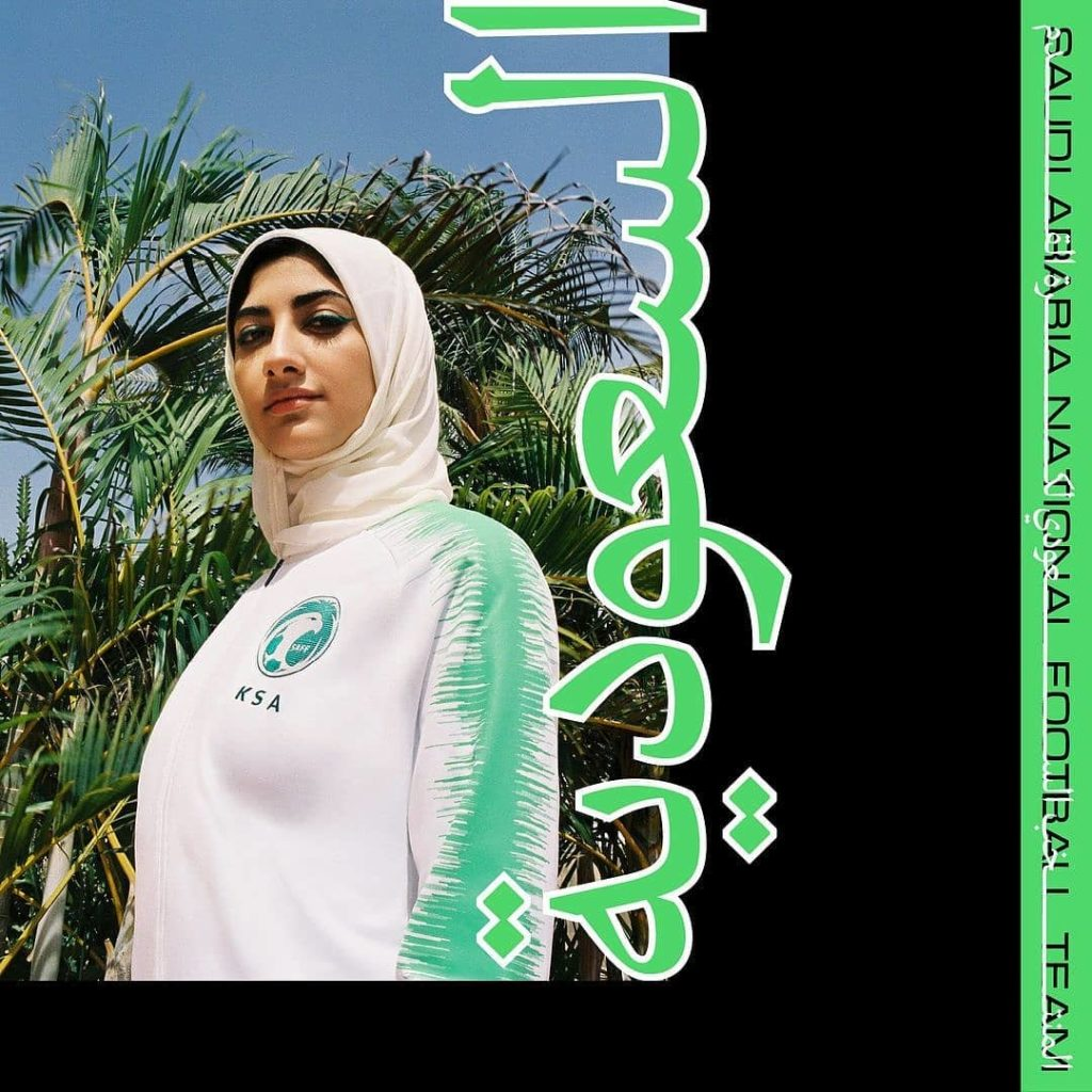 Middle East's Design World: Nike Football Kit Launch 6