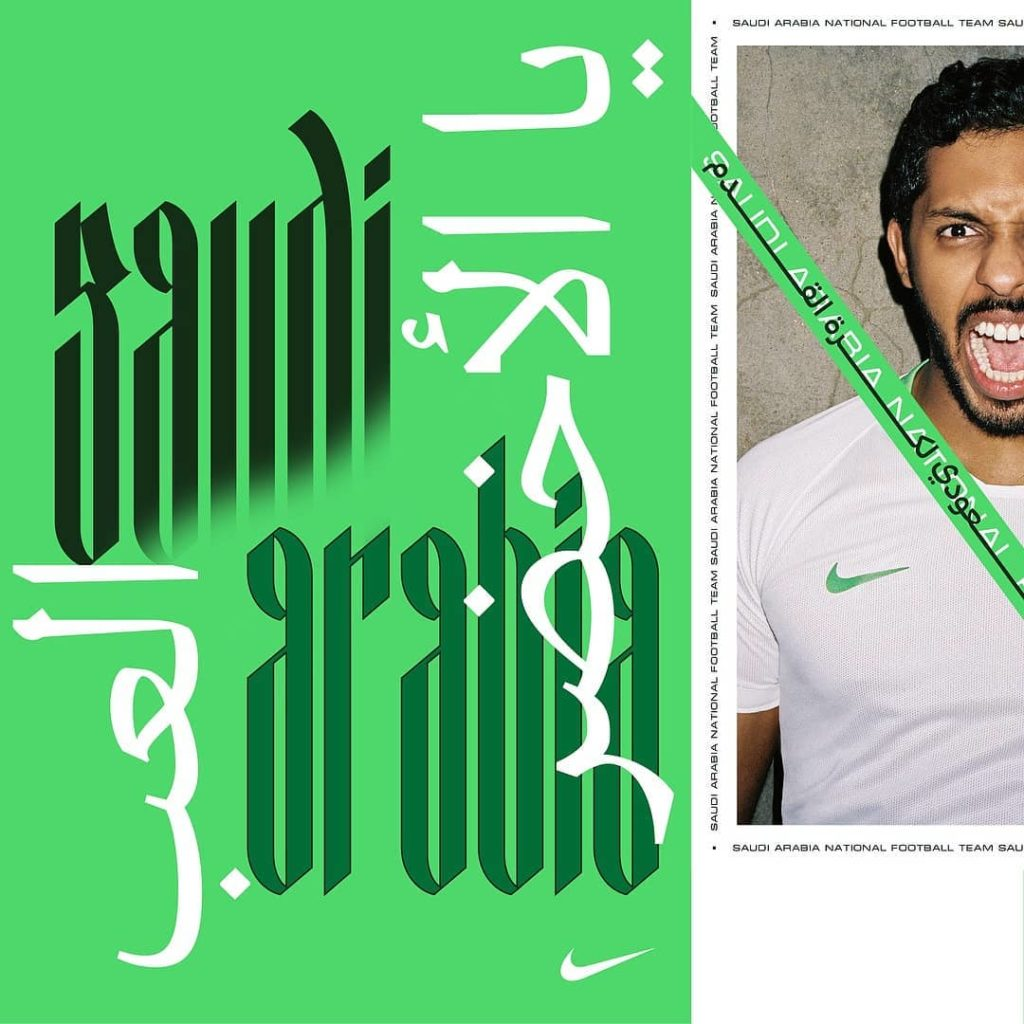 Middle East's Design World: Nike Football Kit Launch 8