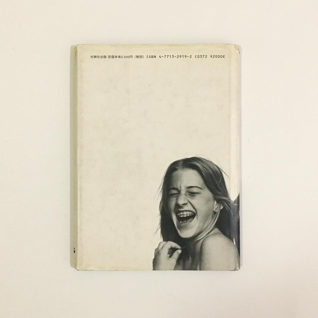 Editorial Design Archives: Out of Print Books 7