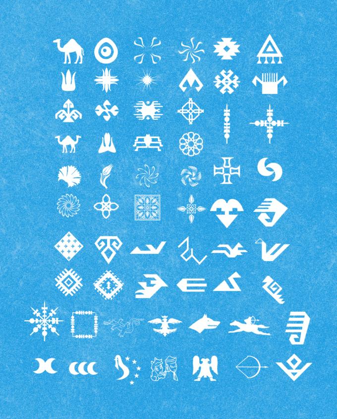 Design Elements Pack: Turkish Delights 2