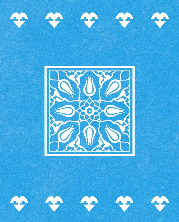 Design Elements Pack: Turkish Delights 3