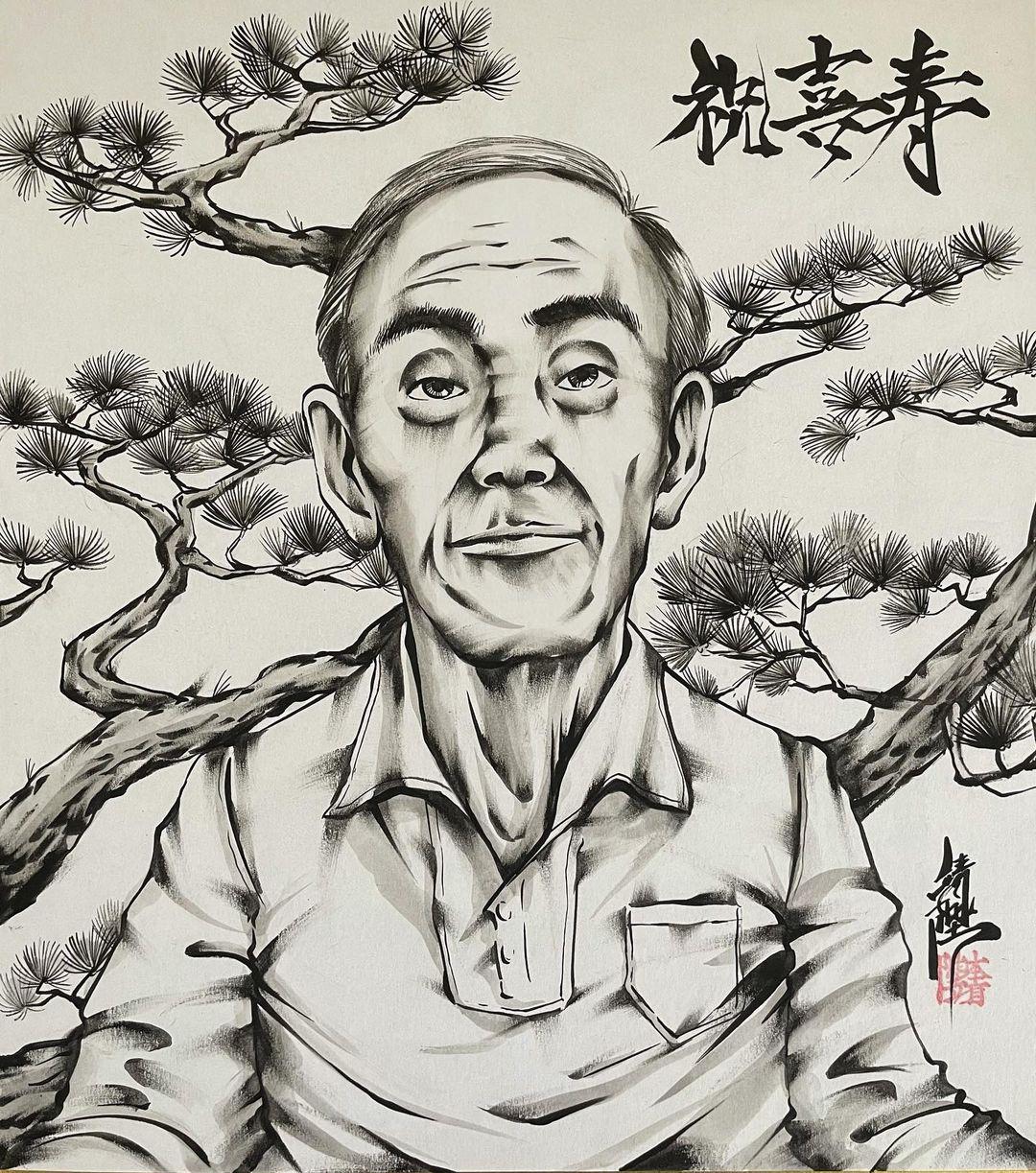 Yasunori Kimata: Master of the Brush 13