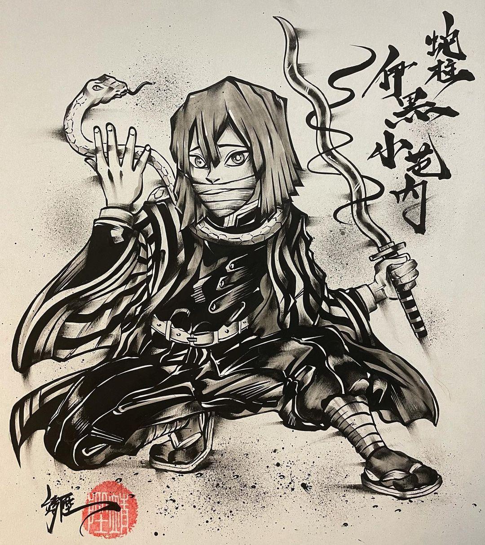 Yasunori Kimata: Master of the Brush 14