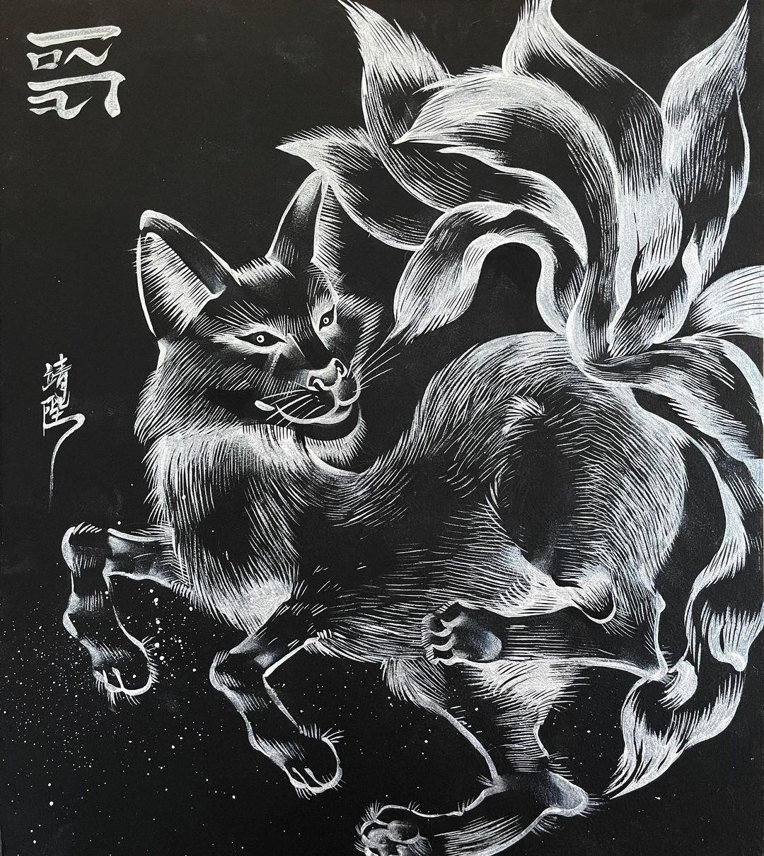 Yasunori Kimata: Master of the Brush 20