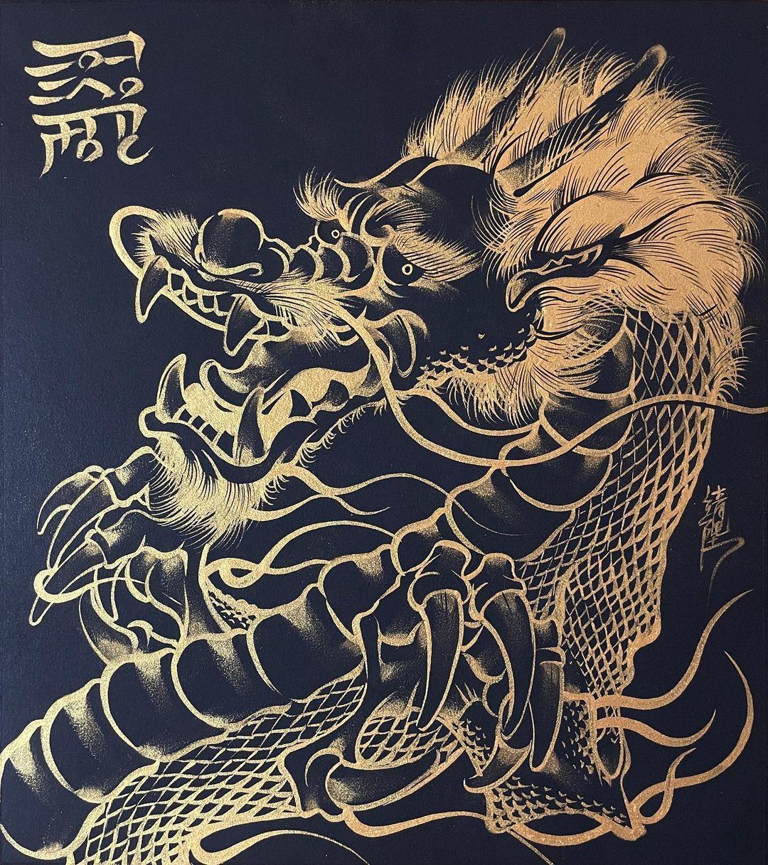 Yasunori Kimata: Master of the Brush 21