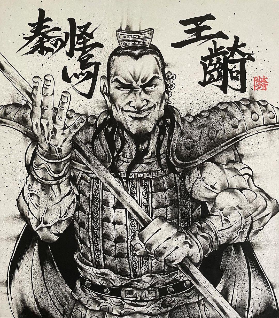 Yasunori Kimata: Master of the Brush 17